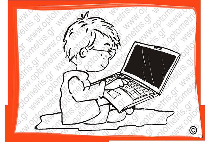 Όραση και Ηλεκτρονικοί Υπολογιστές